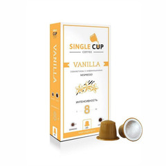 Капсулы для кофемашин Single Cup Coffee Vanilla (10 штук в упаковке)