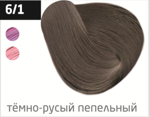 OLLIN color 6/1 темно-русый пепельный 100мл перманентная крем-краска для волос