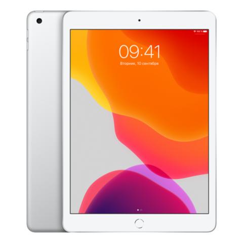Apple iPad 2019 32GB Wi-Fi Silver