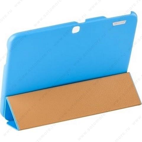 Чехол-книжка Jisoncase Executive для Samsung Galaxy Tab 3 10.1 P5200/ P5210 голубой JS-S52-03H40