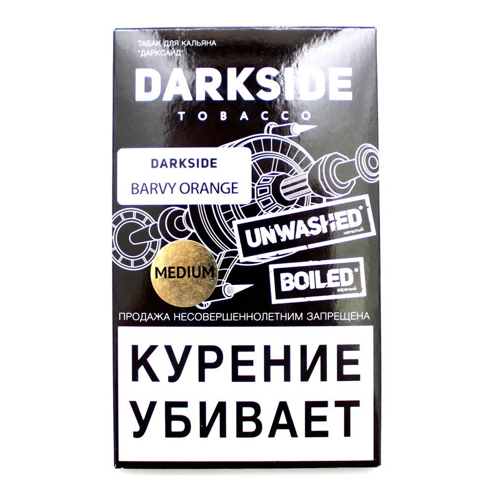 Табак для кальяна Dark Side Medium 100 гр. Barvy Orange