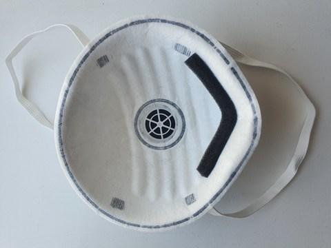 Респиратор маска. Класс защиты FFP 1.