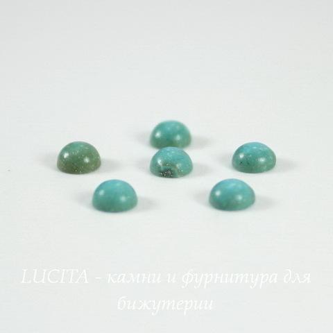 Кабошон круглый Бирюза (искусств, тониров), 4 мм, ПАРА