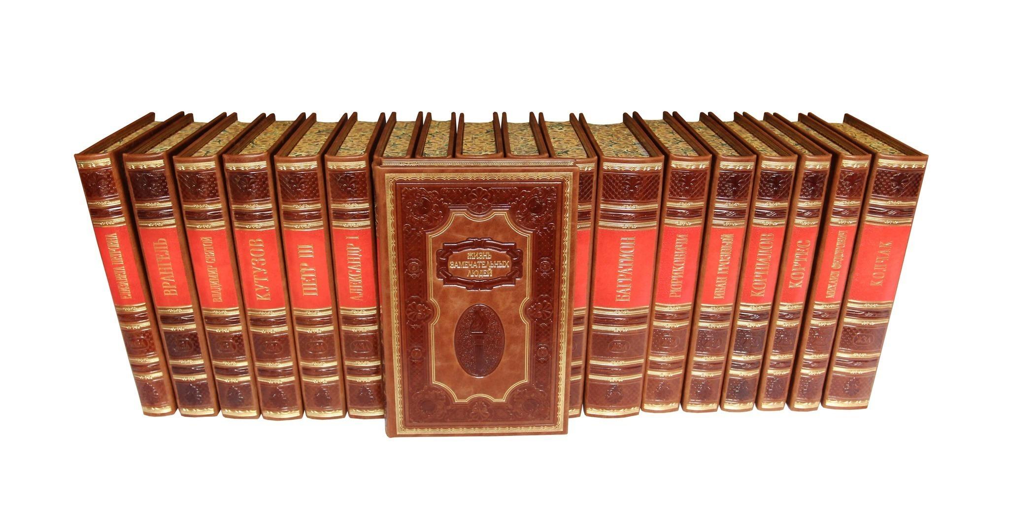 Великие завоеватели Древнего мира (серия ЖЗЛ) – 12 книг