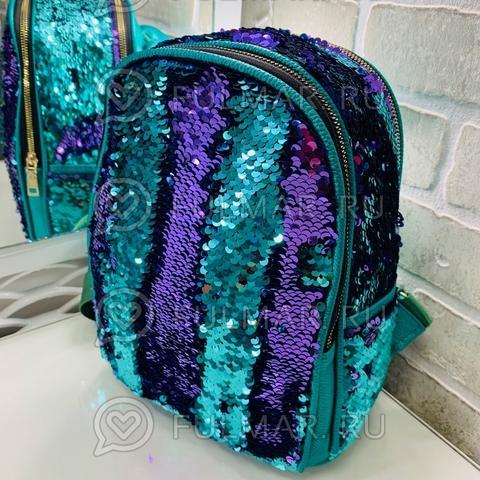 Рюкзак с пайетками меняющий цвет Зелёный-Лиловый модель Mila