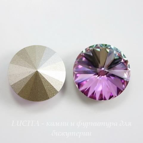 1122 Rivoli Ювелирные стразы Сваровски Crystal Vitrail Light (14 мм)
