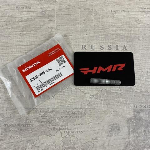 Шпилька 8х25 90035-MM5-000