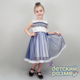 Платье 92-110