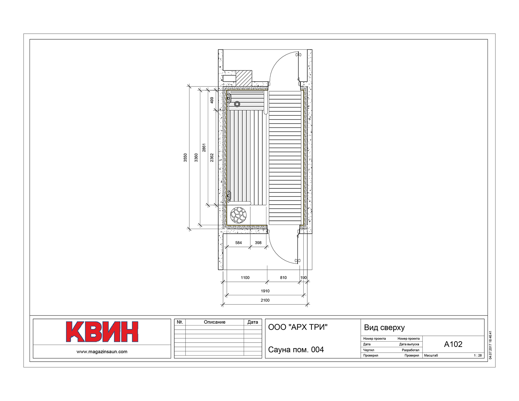 Проект сауна 3,55х2,1 материал: липа, абаш, фото 2