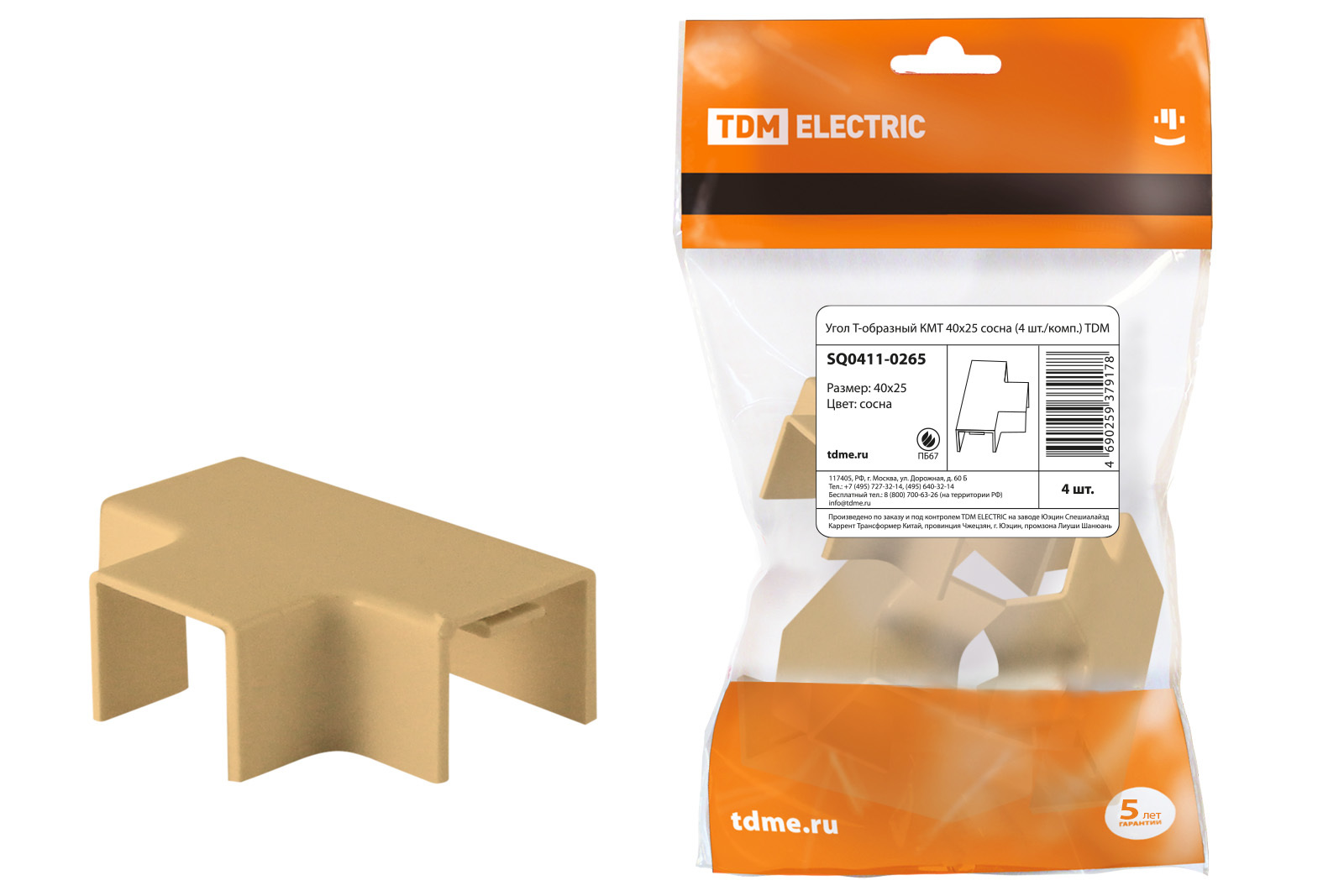 Угол Т-образный КМТ 40x25 сосна (4 шт./комп.) TDM