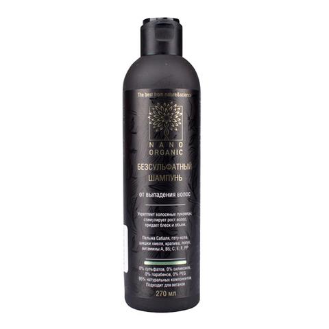 Шампунь против выпадения волос   270 мл   Nano Organic