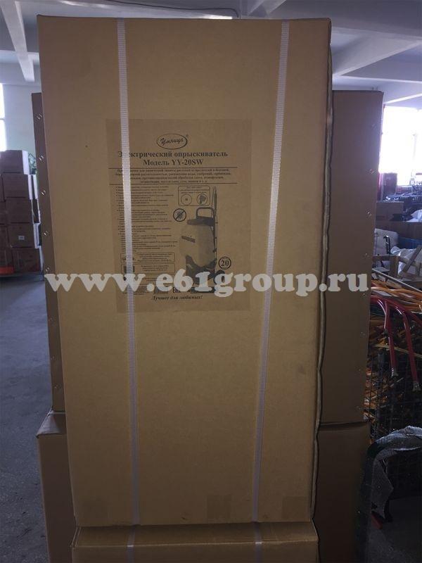 Опрыскиватель электрический на колесах Комфорт (Умница) YY-20SW с регулятором мощности интернет магазин распродажа