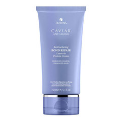 Alterna Caviar Repair Rx Re-Texturizing Protein Cream - Восстанавливающий крем мгновенного действия