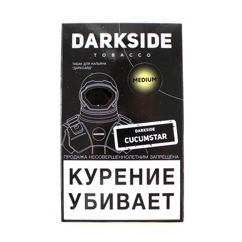 Табак для кальяна Dark Side Medium 100 гр. Сucumstar