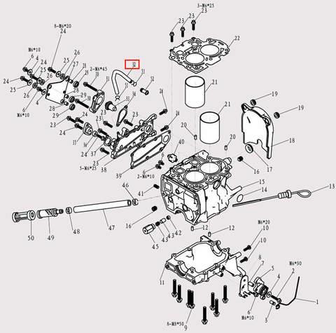 Шланг для лодочного мотора F9.8 Sea-PRO (3-32)