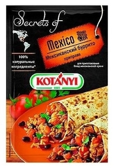 Приправа Мексиканский буррито KOTANYI, пакет 20г