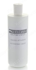 Акневект Жидкость (Eldan Cosmetics | Azulene Line | Acnevect activating liquid), 50 мл