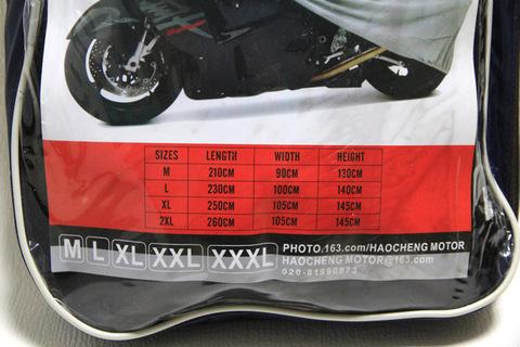 Чехол для мотоцикла с логотипом Yamaha