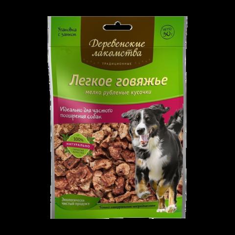 Деревенские лакомства Лакомство для собак легкое говяжье