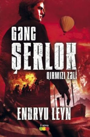 Gənc Şerlok - qırmızı zəli