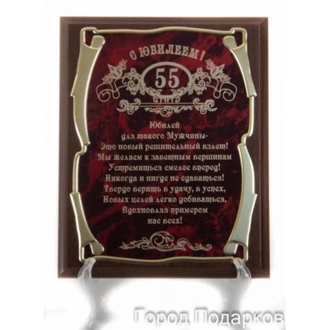 39647 Плакетка