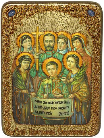 Инкрустированная икона Святые царственные страстотерпцы 29х21см на натуральном дереве в подарочной коробке