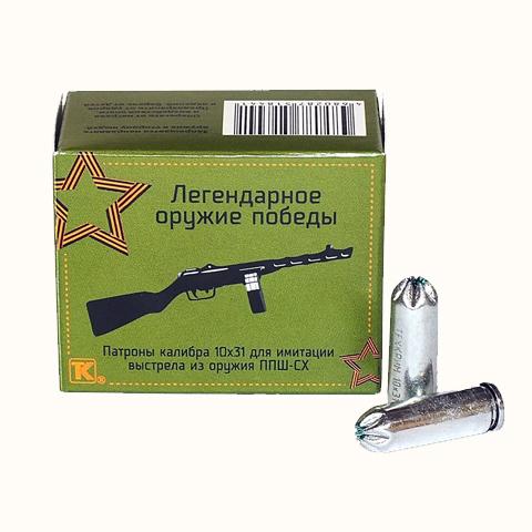 Светозвуковой патрон 10х31 мм