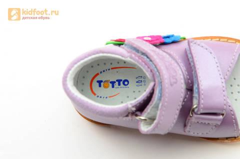 Босоножки на первый шаг Тотто из натуральной кожи на липучках для девочки, цвет сирень. Изображение 15 из 16.