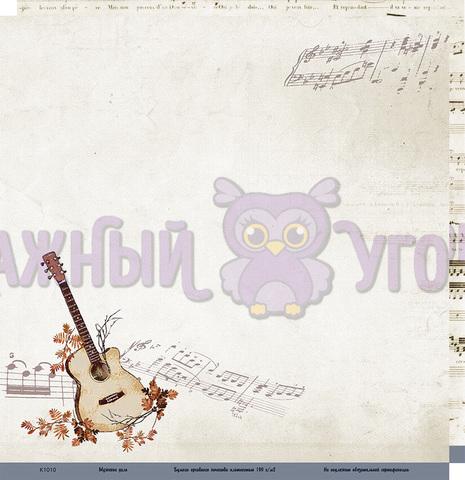 Бумага для скрапбукинга Песни под гитару