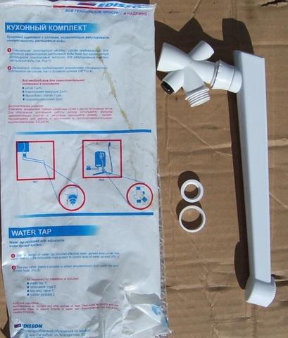 Кухонный комплект водонагревателей Термекс