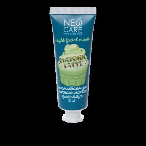 Neo Care Несмываемая маска Matcha latte, 30мл