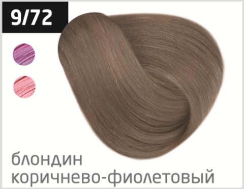 OLLIN performance 9/72 блондин коричнево-фиолетовый 60мл перманентная крем-краска для волос
