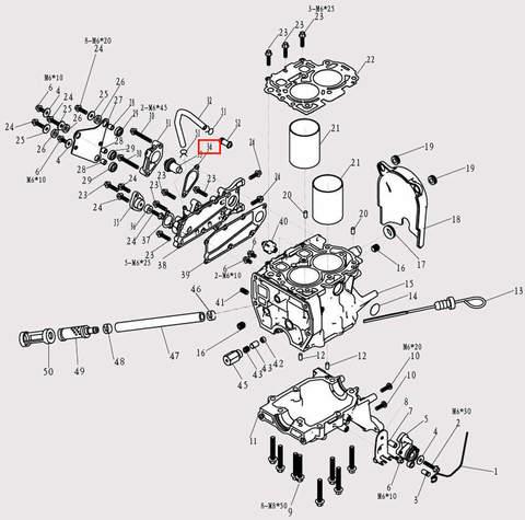 Прокладка крышки термостата для лодочного мотора F9.8 Sea-PRO (3-34)