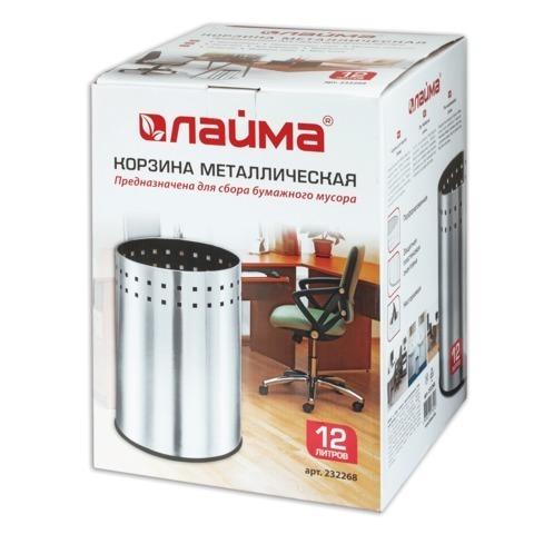 Корзина металлическая для мусора ЛАЙМА