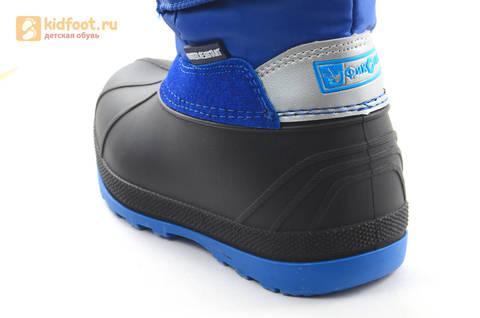 Зимние сапоги для мальчиков непромокаемые с резиновой галошей Фиксики, цвет синий, Water Resistant. Изображение 14 из 17.