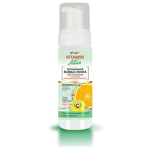 Витэкс Vitamin Active Витаминная bubble-пенка для умывания с активными кислородными пузырьками 175мл