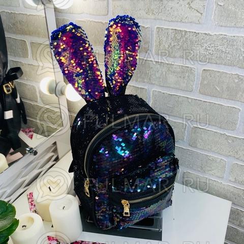 Рюкзак с ушами зайца в пайетках (цвет: Синяя русалочка)
