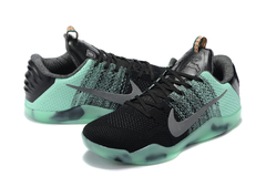 Nike Kobe 11 Elite 'All Star Northern Lights'
