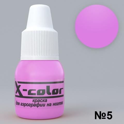 Краска для аэрографии №5 - Розовая 5мл