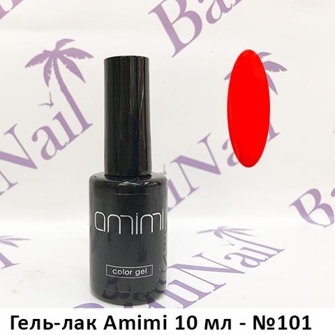 Гель-лак Amimi 10 мл - №101