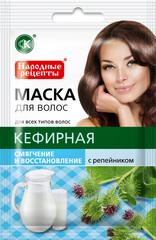 Маска для волос Кефирная с репейником 30 мл, ТМ Фитокосметик