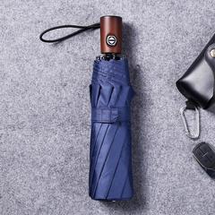 Мужской премиальный зонт, с защитой от УФ, 10 спиц, деревянная ручка (синий)