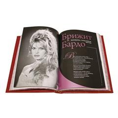 Женщины, покорившие мир. Богини ХХ века. Виталий Вульф, Серафима Чеботарь.