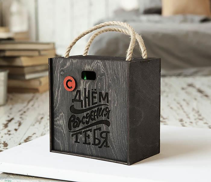 BOX228-1 Деревянная подарочная коробка с надписью «С Днем Рождения Тебя» (17*17*10 см) фото 03