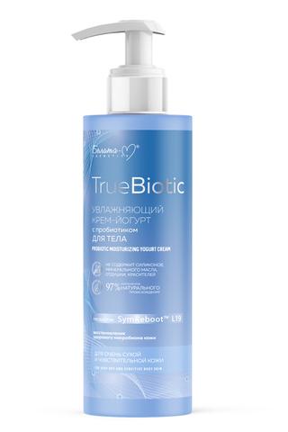 Белита-М TrueBiotic Увлажняющий крем-йогурт с пробиотиком для тела для очень сухой и чувствительной кожи 190г