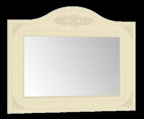 Ассоль, АС-08 Зеркало