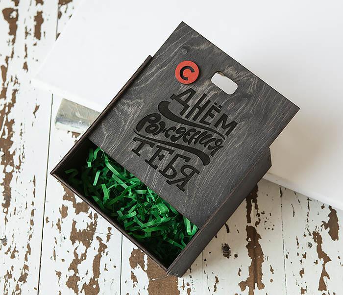 BOX228-1 Деревянная подарочная коробка с надписью «С Днем Рождения Тебя» (17*17*10 см) фото 05