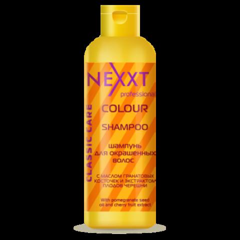 Шампунь для окрашенных волос NEXXT 250 мл