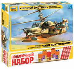 Российский ударный вертолет «Ночной охотник»