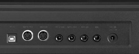 Цифровые пианино Medeli SP4200